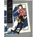 Bakemonogatari -ปกรณัมของเหล่าภูต- 01 (ปฐมบท) (นิยาย)
