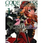 CODE GEASS OZ The Reflection Side Orpheus 01 (นิยาย)