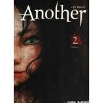 Another อนาเธอร์ 02 ปัจฉิมบท