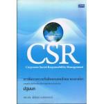CSR Management