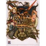 Monster Hunter กฏเหล็กแห่งการล่า 01