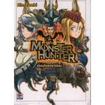 Monster Hunter เงื่อนไขแห่งวีรชน 02