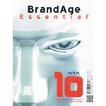 BrandAge Essential - NIA 10 Excellent Innovation สิบปีรางวัลสร้างสรรค์นวัตกรรมไทย