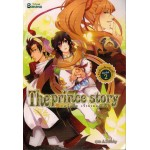 The Prince Story เทพนิยายเจ้าชายอลเวง (A.T.Ruby)