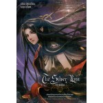The Silver Area 1 ตอนนิมิตฝัน