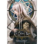 The Silver Area เล่ม 04 (Shui Quan)