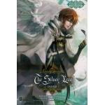 The Silver Area เล่ม 05 (Shui Quan)