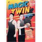 Magic Twin ชู้ตสู่ฝัน