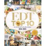 EDT TOP 10 รวม 300สถานที่ กิน ดื่ม เที่ยว ยอดนิยม (2014-2015)