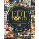 EDT Top 10 รวม 150 สถานที่ กิน ดื่ม เที่ยว ยอดนิยม 2015-2016