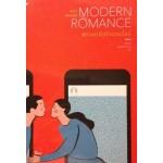 Modern Romance ถอดรหัสรักออนไลน์