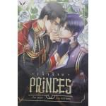 เจ้าชาย Princes (ชุนภุศ)