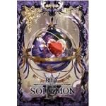 Key of Solomon เล่ม 04 [ IV ] (KoS)