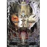 Key of Solomon เล่ม 05 [ V ] (KoS)