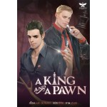 A King and a Pawn (Liv Olteano)