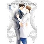 Counter Attack เล่ม 2 (Chai Ji Dan / MW แปล)