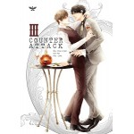 Counter Attack เล่ม 3 (Chai Ji Dan / MW แปล)