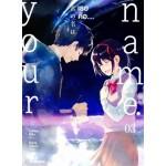 Your Name เธอคือ... เล่ม 03 (kimi no na wa)(ฉบับการ์ตูน)