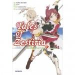 Tales of Zestiria เล่ม 02 (เล่มจบ)