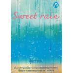 Sweet Rain (ฝุ่นละออง)