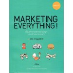 Marketing Everything
