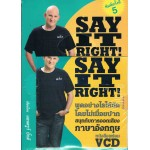 SAY IT RIGHT! ฉบับอาเซียน + VCD