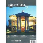 Homeplan คู่มือเลือกแบบบ้านและตกแต่ง ฉบับที่ 17 (ปกแข็ง)