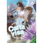 Carta Visa (ภาค 2) (เล่ม 3-4) (Lingbahh)