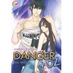 Danger + DZ ทวงรักร้าย ผู้ชายอันตราย