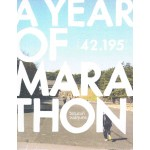 A Year of Marathon