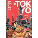 """ITADAKIMASU IN TOKYO """"UMAI"""" !! ตะลุยร้านอร่อยทั่วโตเกียว"""
