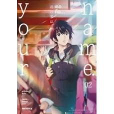 Your Name เธอคือ... เล่ม 02 (kimi no na wa)(ฉบับการ์ตูน)