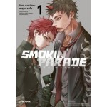 Smokin' Parade สโมกกิ้ง พาเหรด เล่ม 01