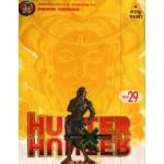 hunterXhunterฮันเตอร์Xฮันเตอร์ 29