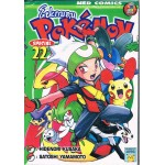 POKEMON SPECIAL 22