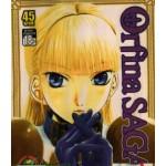 Orfina saga 03