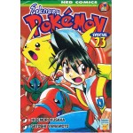 POKEMON SPECIAL 23