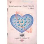 Sweet Molecule...มีเธอทุกอณูใจ