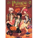 The Prince อลวน...เจ้าชายปีศาจ เล่ม 2