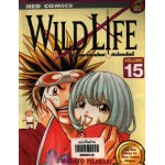 WILDLIFE สัตวแพทย์มือใหม่ หัวใจเมโลดี้ 15