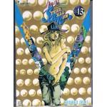 JoJo STEEL BALL RUN 13