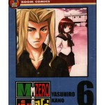 M Zero เอ็มซีโร่ 06