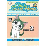 Chi's Sweet Home เล่ม 02
