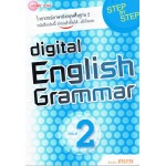 Digital English Grammar 2
