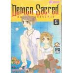 Demon Sacred พันธสัญญาแห่งปีศาจ เล่ม 05