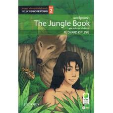 SER-OBW2:เมาคลีลูกหมาป่า The Jungle Book