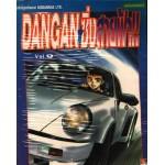 dangan ซิ่งสายฟ้า เล่ม 09
