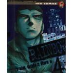 RAINBOW เล่ม 04 (พิมพ์เก่า)