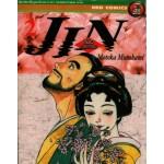 JIN หมอทะลุศตวรรษ 02
