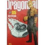DRAGON BALL บิ๊กบุ๊ค เล่ม 05